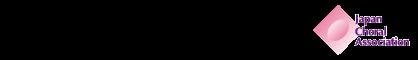 兵庫県合唱連盟